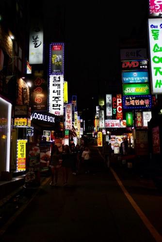 En gade i Gangnam.